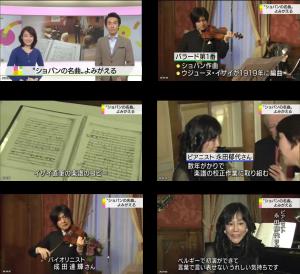20131019【NHK全国ニュース】