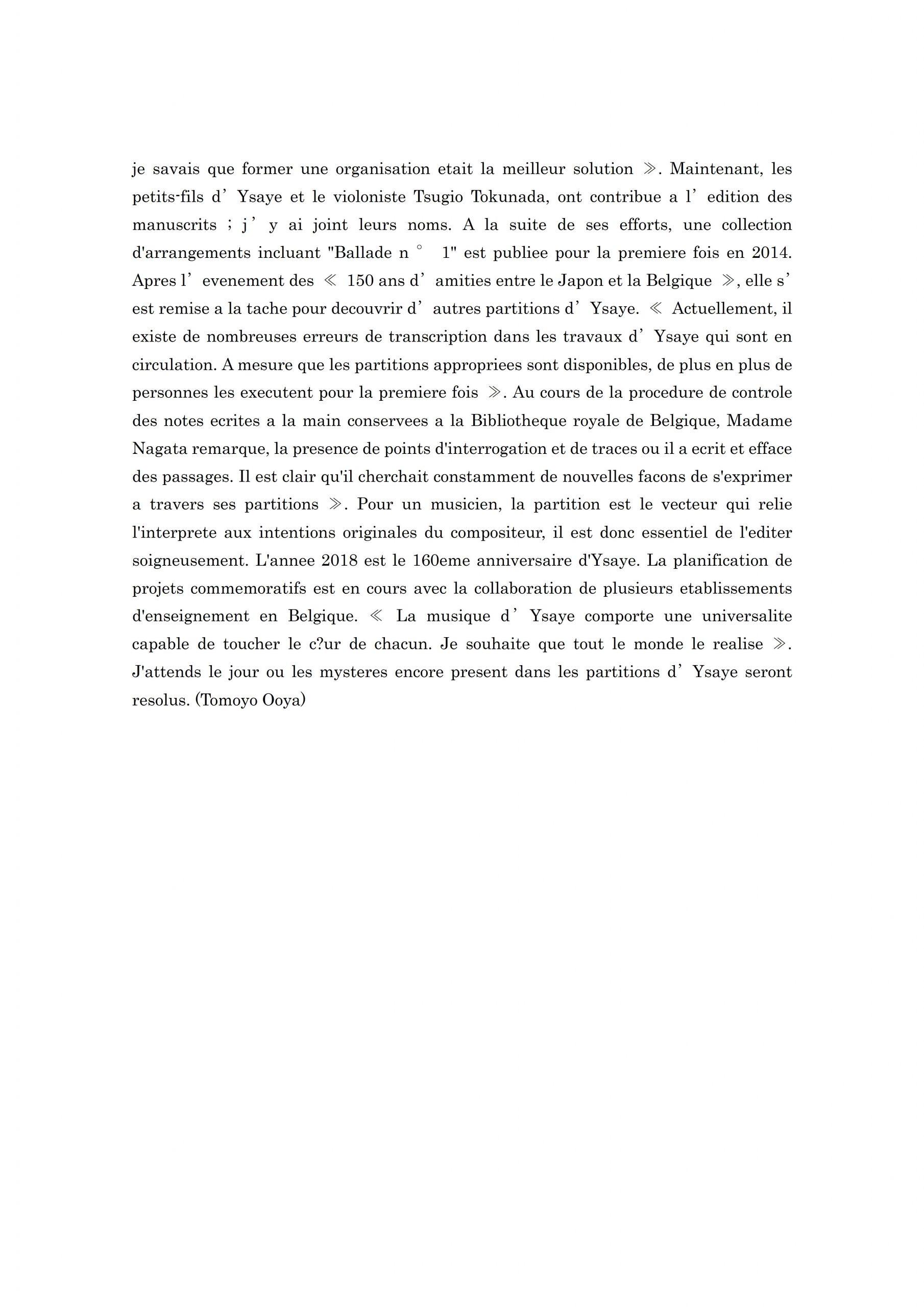 文書 1-14-2 (1)