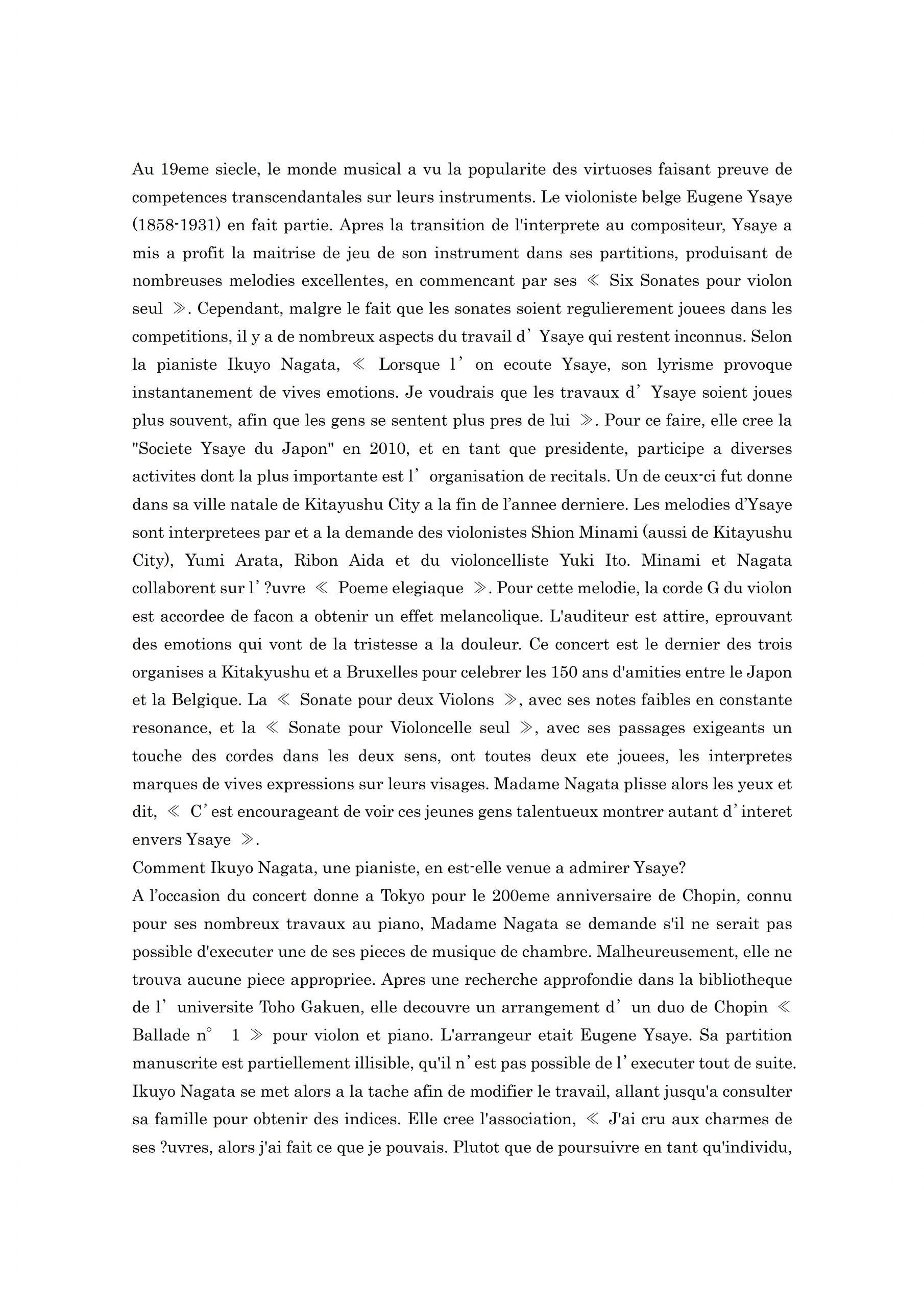 文書 1-14-1